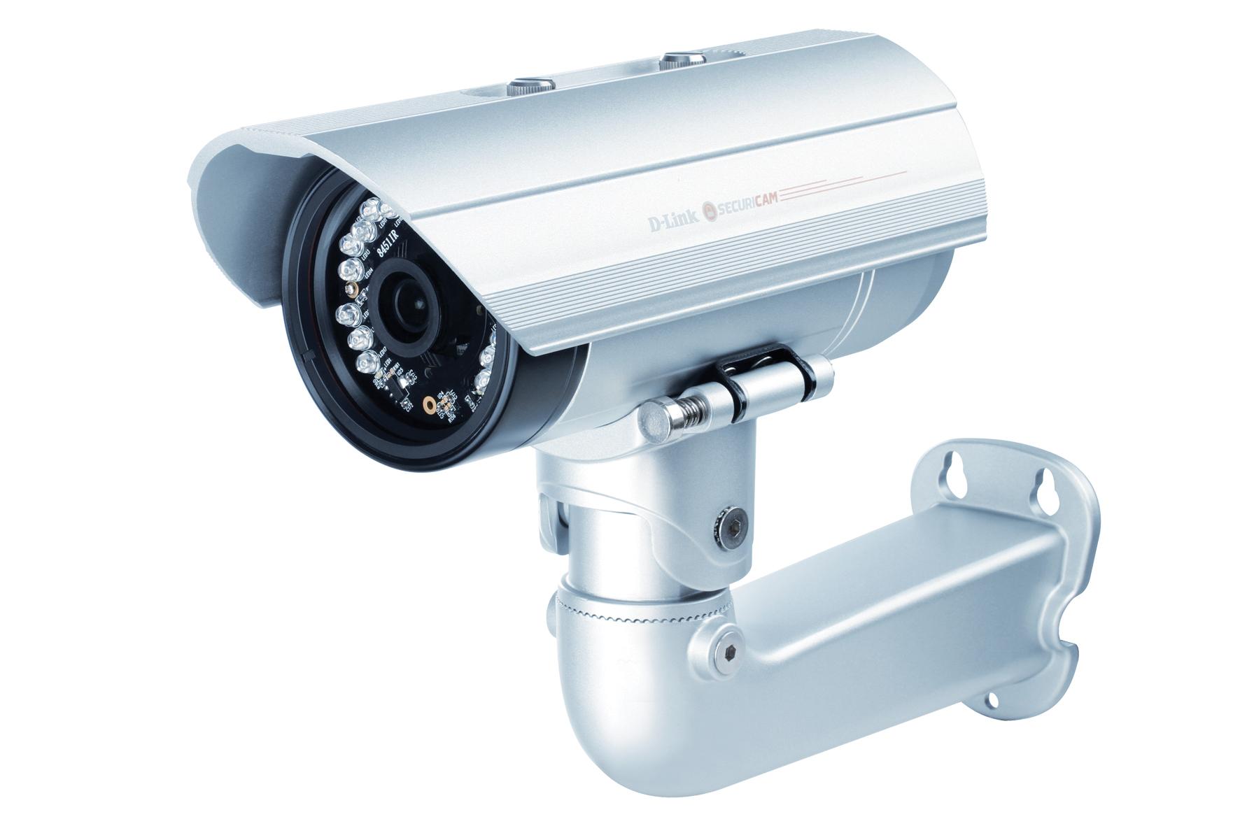 Kompleksowa oferta systemu monitoringu od D-Link