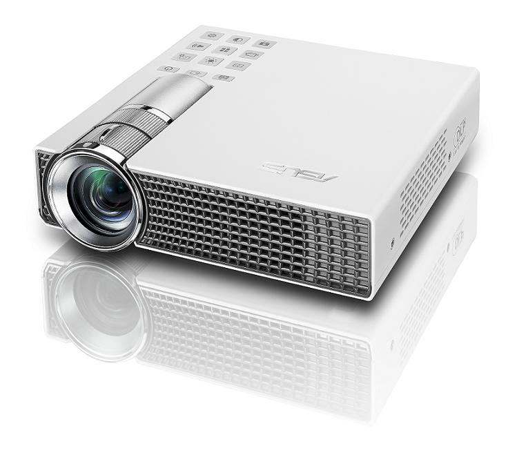 Asus: mały projektor na baterie