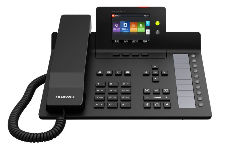Kontel-Telecom: VoIP od Huawei
