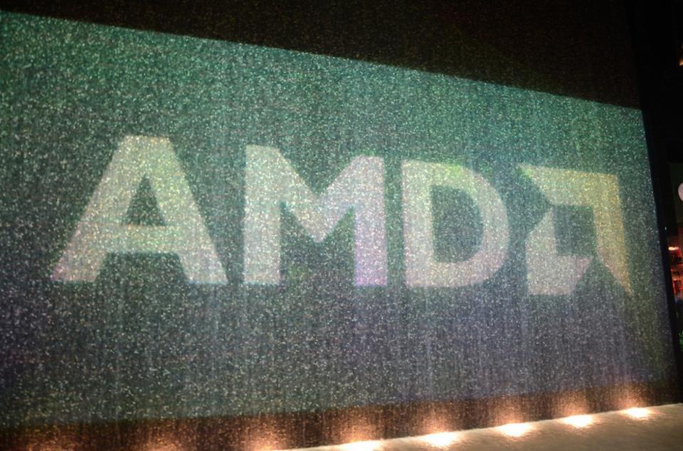 AMD na sprzedaż?