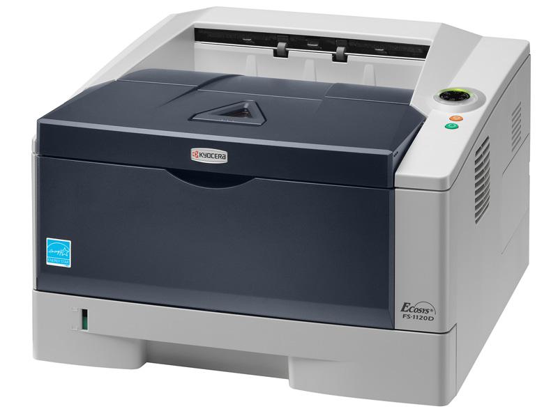 Ciche drukarki w Arcusie