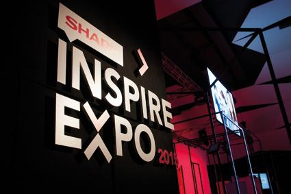 Inspire Expo: Sharp przedstawił nową strategię