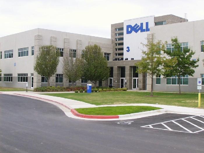 Dell nadal bez decyzji