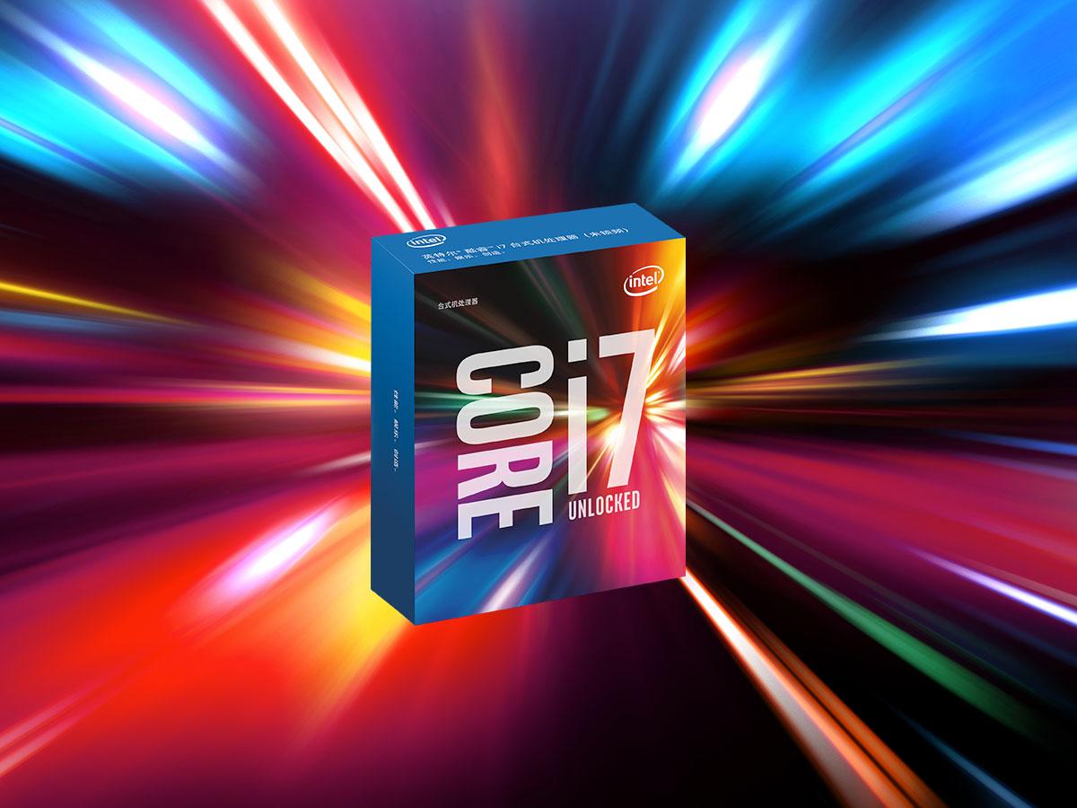 Problem z nowymi procesorami Intela