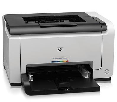 HP: najmniejsza drukarka z dostępem do sieci