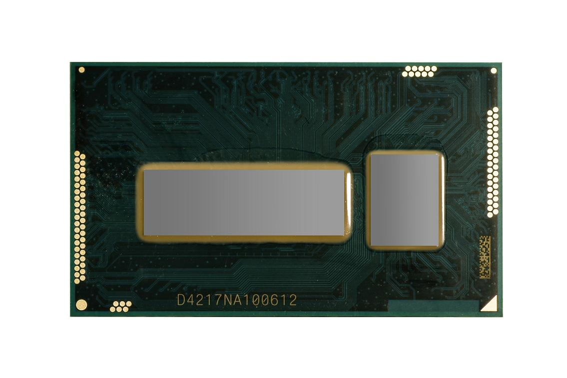 Intel będzie zwalniał