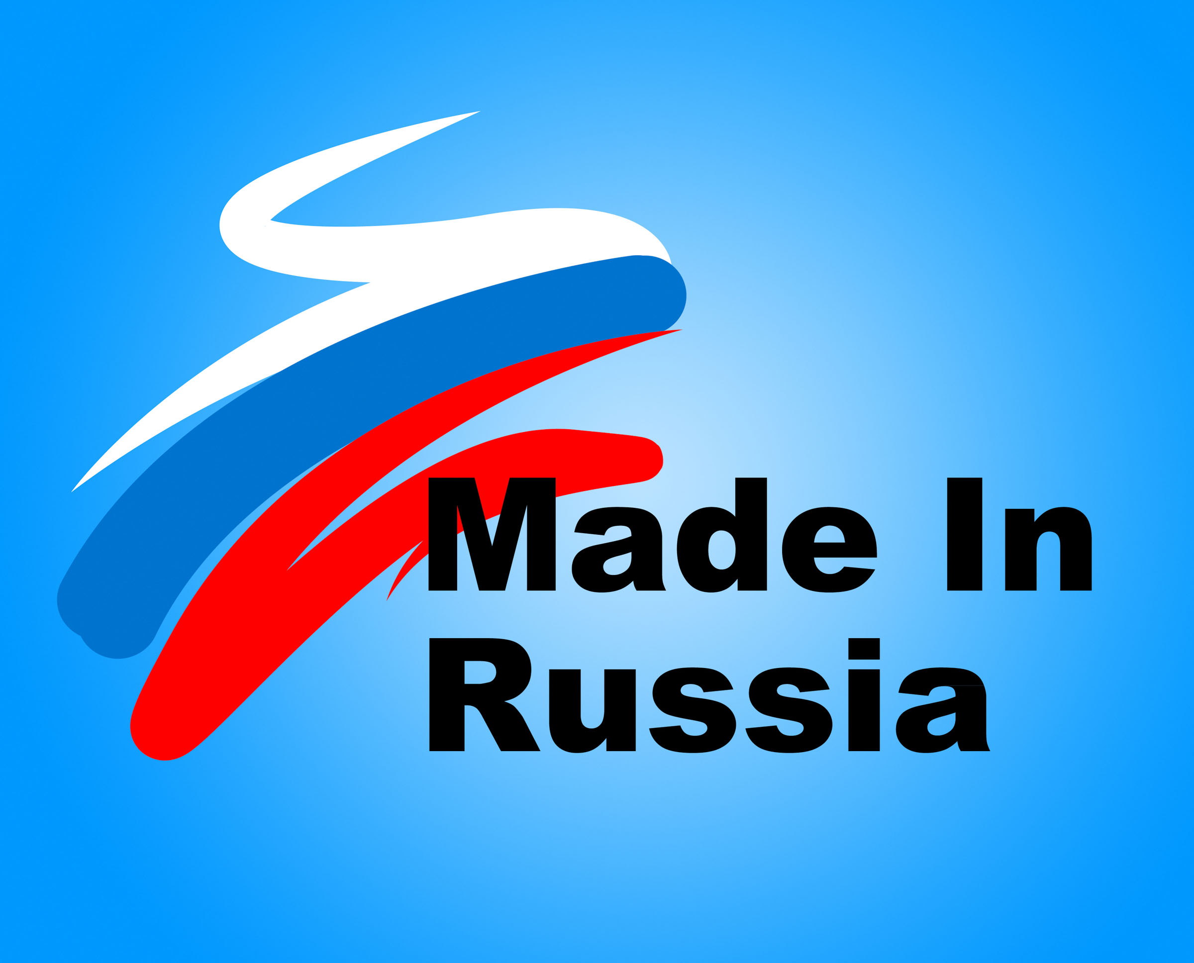 """Rosja stworzy własną """"Alibabę"""""""