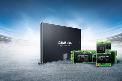 Samsung: czas na SSD