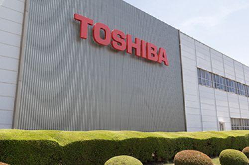 Zagraniczni inwestorzy pozywają Toshibę