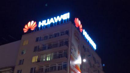 Wykluczenie Huawei z Polski coraz mniej prawdopodobne